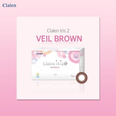 Clalen iris 2 veil brown product