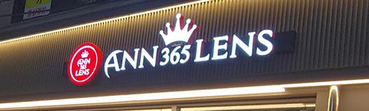 An ann365 shop sign taken outside