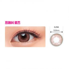 A Girl wears Acuvue define fresh rose color contact lens